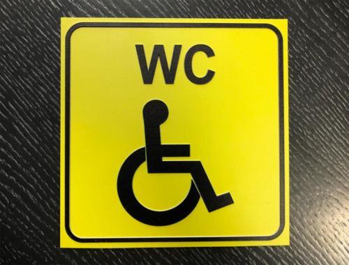 тактильная-табличка-туалет-воронеж